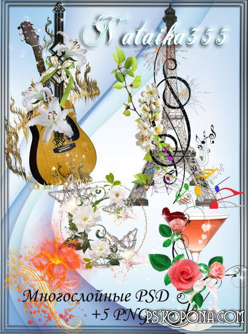 Floral arrangements png graphics for design
