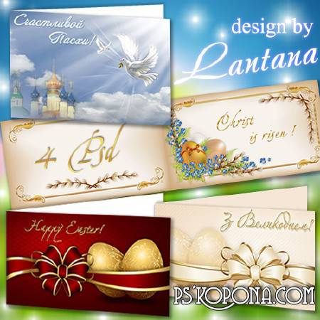 Greeting cards for the Easter holiday