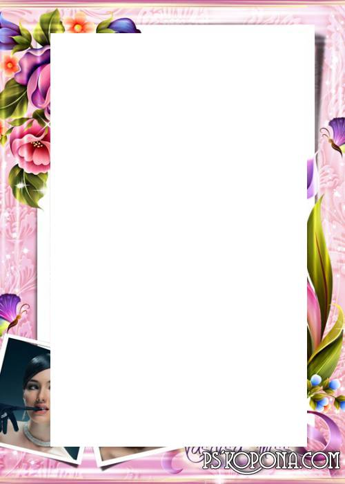 Frame for Photoshop - Flower Arrangement