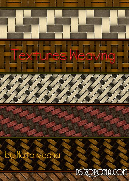 Textures Weaving ( free Weave textures, free download )
