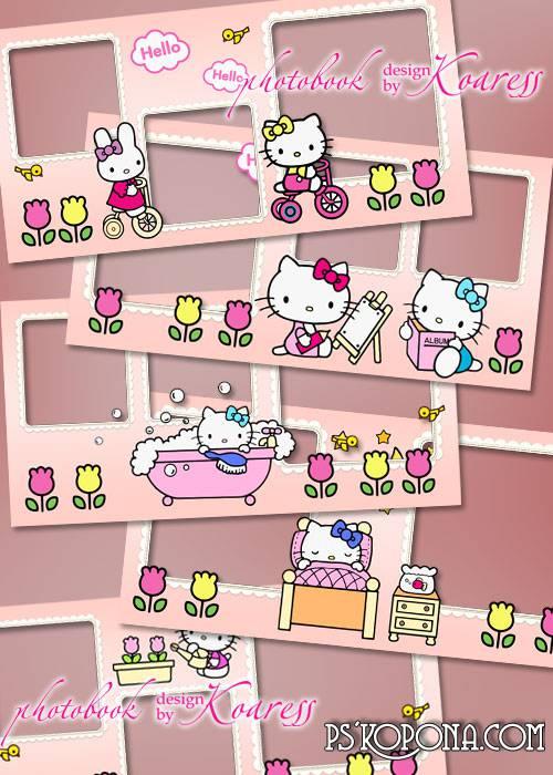 Children photo book template psd - Hello Kitty