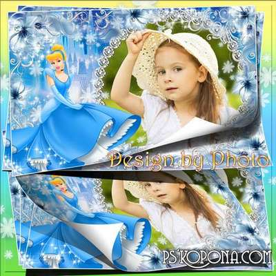 Children's frame for girls - Cinderella