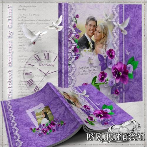 Romantic Photobook template psd - Violet Wedding