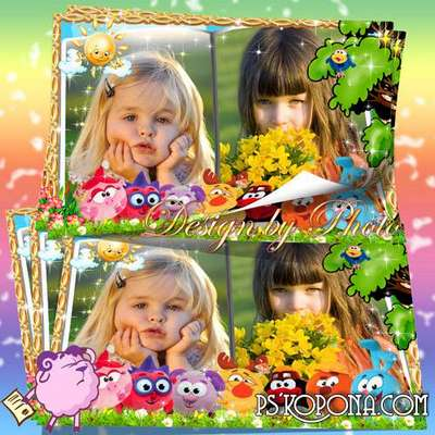 Baby photo frame - Smeshariki