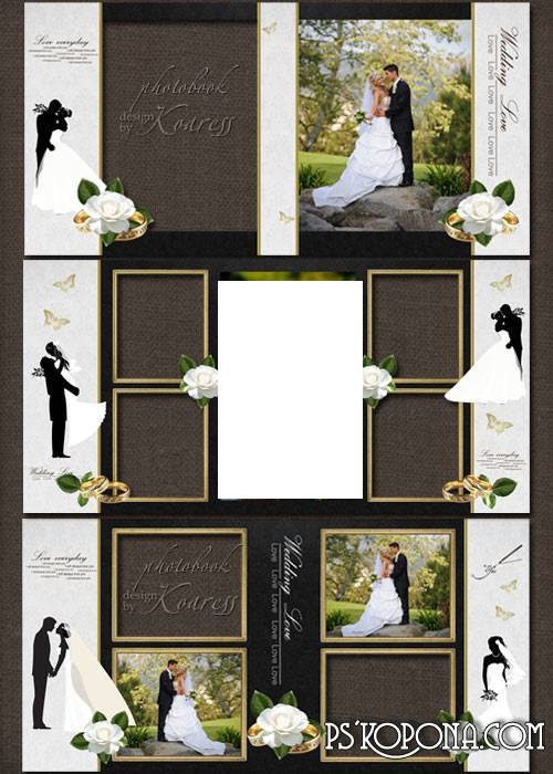 Template of wedding photobook in black and white tones with roses, golden rings and romantic silhouettes - Silhouettes of love