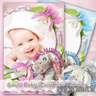 Child Photo Frames - Sweet Baby