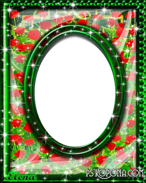 Frame for Photoshop - In the garden of red roses