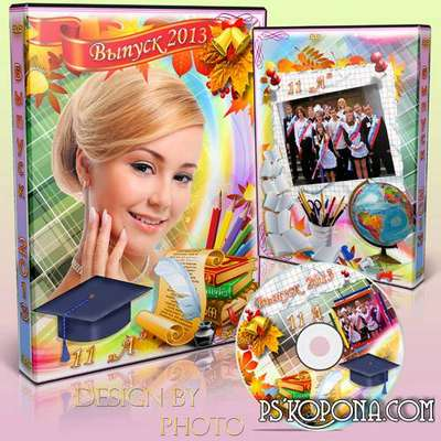 Free DVD cover template and blowing-in to DVD disc - My graduation