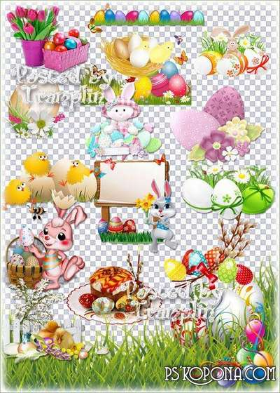 Easter Clipart - Spring is coming, it is full of wonders - Christ is risen - He is risen indeed
