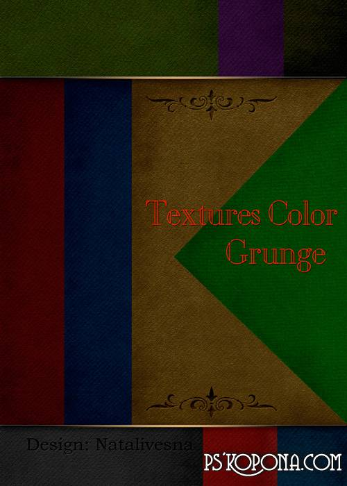 Textures Grunge color ( free colored textures, free download )