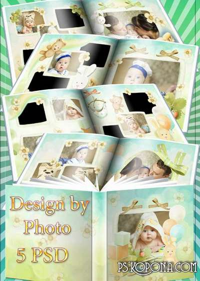 Photobook template psd for a newborn boy - Kid