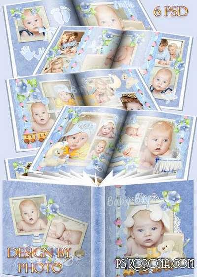 Photobook template psd for a newborn boy - Our son