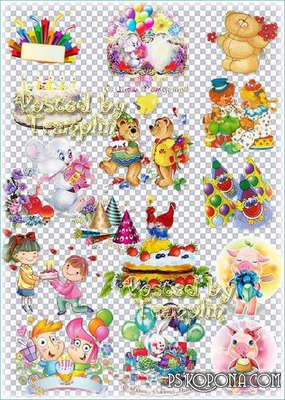 Clipart on a transparent background - Birthday