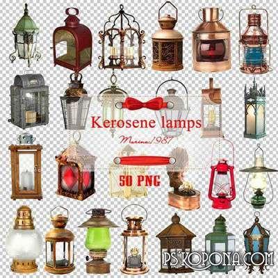 Clipart PNG-old kerosene lamps
