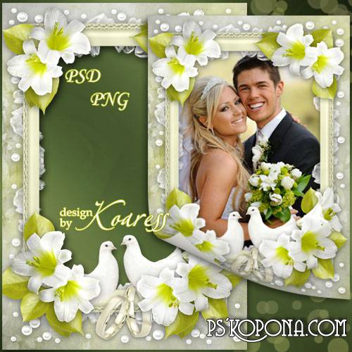 Wedding frame for Photoshop - Tender white flowers in the bridal bouquet