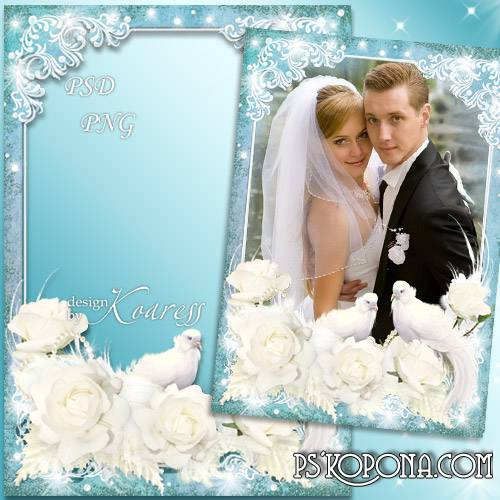 Frame for wedding romantic photos - Tenderness