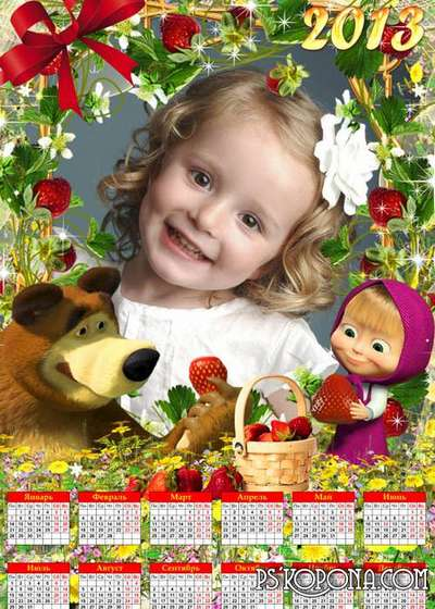 Children's calendar for 2013 - Masha and the bear with strawberries