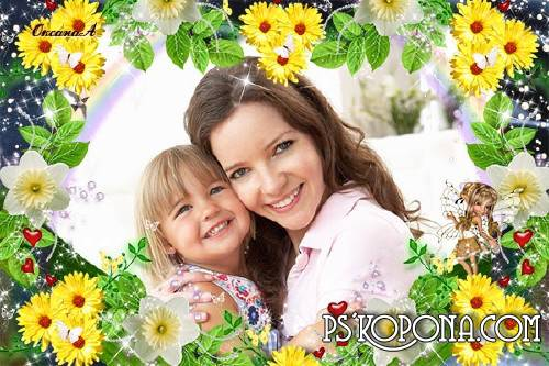Beautiful frame with spring flowers - Delight