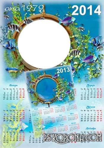 Calendar for 2013 and 2014 - Great Holiday