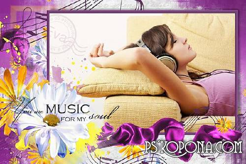 Photo frame - Your music