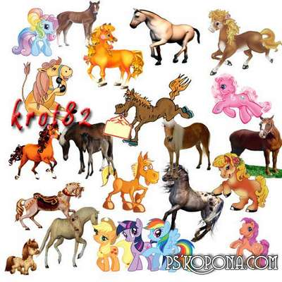 Clipart - Horses and ponies, the symbol of the 2014
