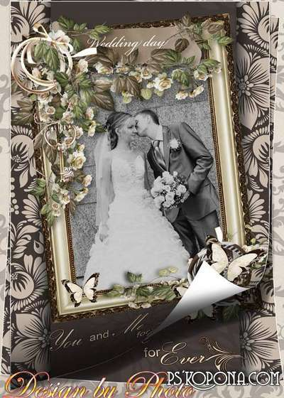 Photo Frame - Day wedding