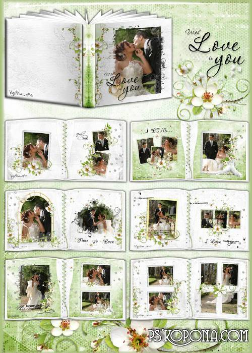 Wedding photobook template psd - With love to you