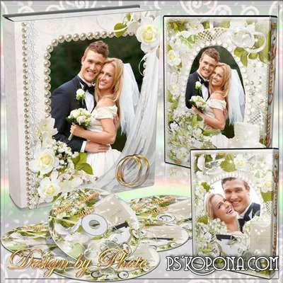 Wedding set: photo book template, cover to DVD - Our Wedding
