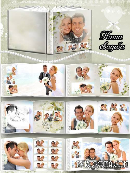 Wedding photobook template psd in bright colors - Our wedding