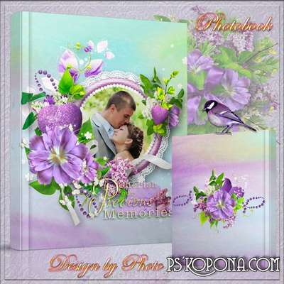 Romantic photobook template psd Unforgettable moments