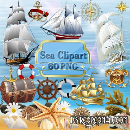 PNG Clipart Collection - The sea is calling, the wave sings