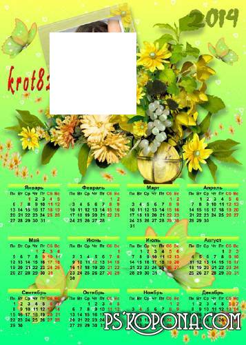 Calendar framed photo of 2014 - Floral time has come