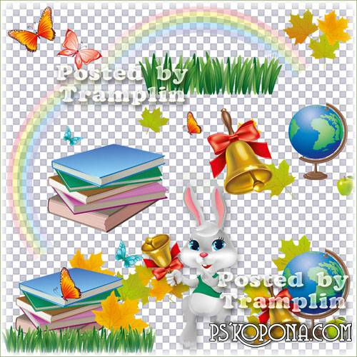 Clipart School free download on a transparent background in Psd