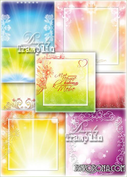 Multicolored abstract backgrounds with patches of light, curls, flowers