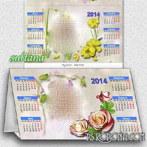 Desktop calendar-house with a cutout for a photo on 2014