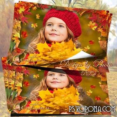 Children's template for photoshop - Golden autumn