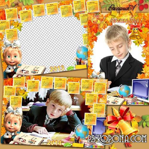 A set of student - photo frame and calendar for 2013 and 2014