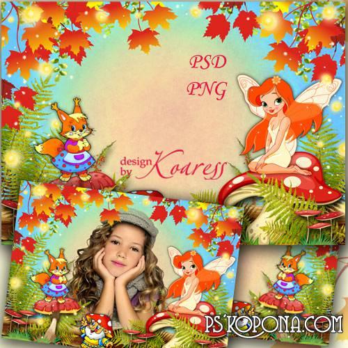 Children frame for Photoshop - Autumn fairy