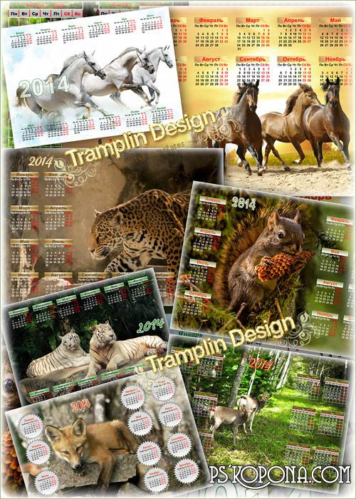 The collection of multilayered calendars for 2014 - Animals