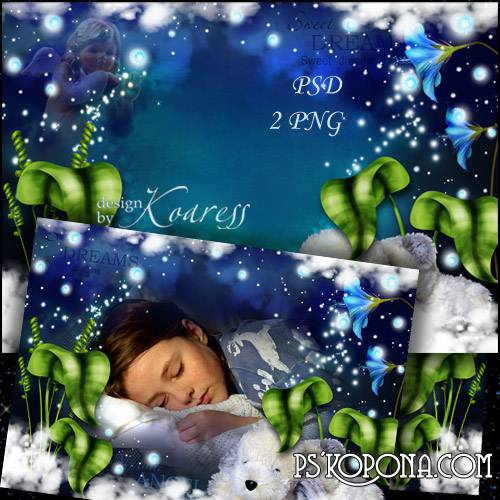 Children photo frame free download - Sleep well, my little angel