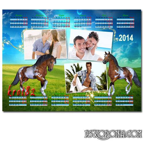 Calendar for photoshop for 2014 for photos with horses