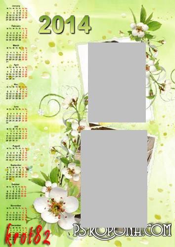 Calendar template with frames for photoshop - Internet-got love summer