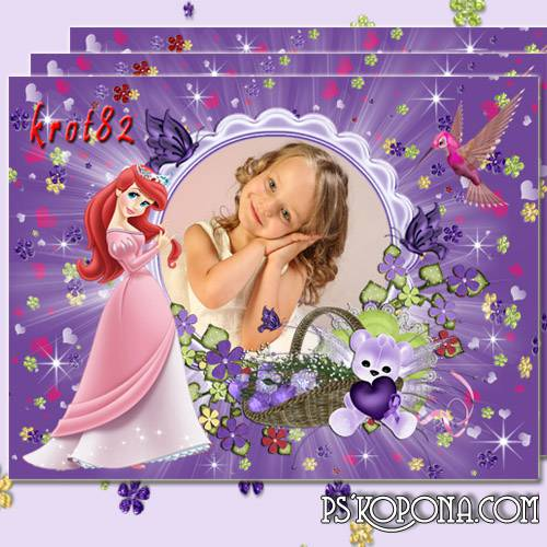 Photo frame for a girl - My Princess