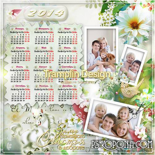 Family calendar 2014 with a horse - Kindness