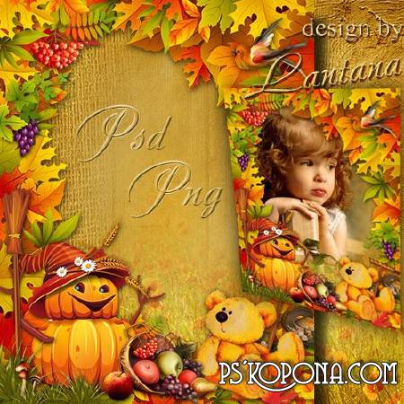Children frame - Fall gardens were decorated with multicolored foliage