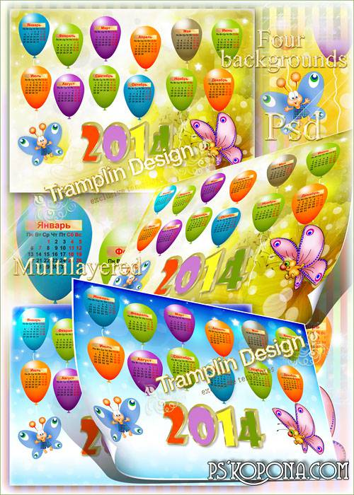 Multilayered source of a calendar 2014 with balloons