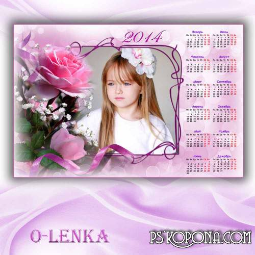 Photo frame calendar for photoshop - Tender rose