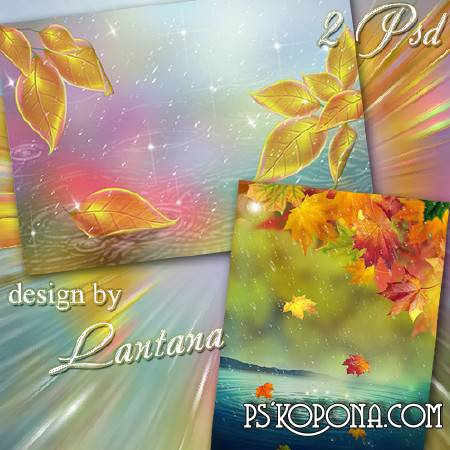 PSD source - In the autumn dance turns yellow leaf