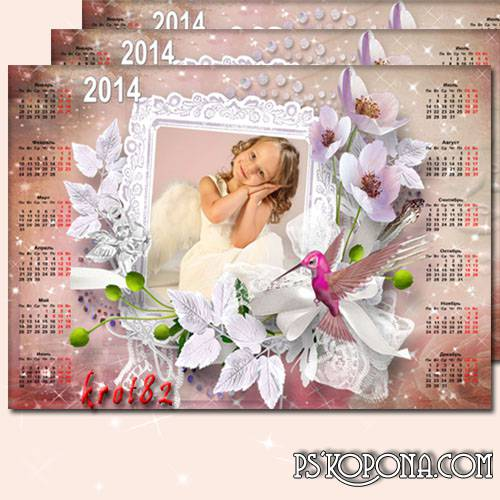 Calendar for photoshop for 2014 with flowers, bird and a frame for the photo