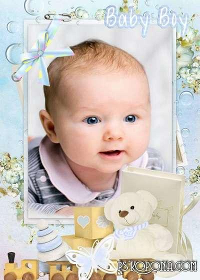 Baby frame - Precious baby